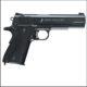 Umarex Colt 1911 Commander Replica Pick 1