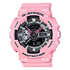 Casio G-Shock GMAS110MP-4A3 Black and Pink